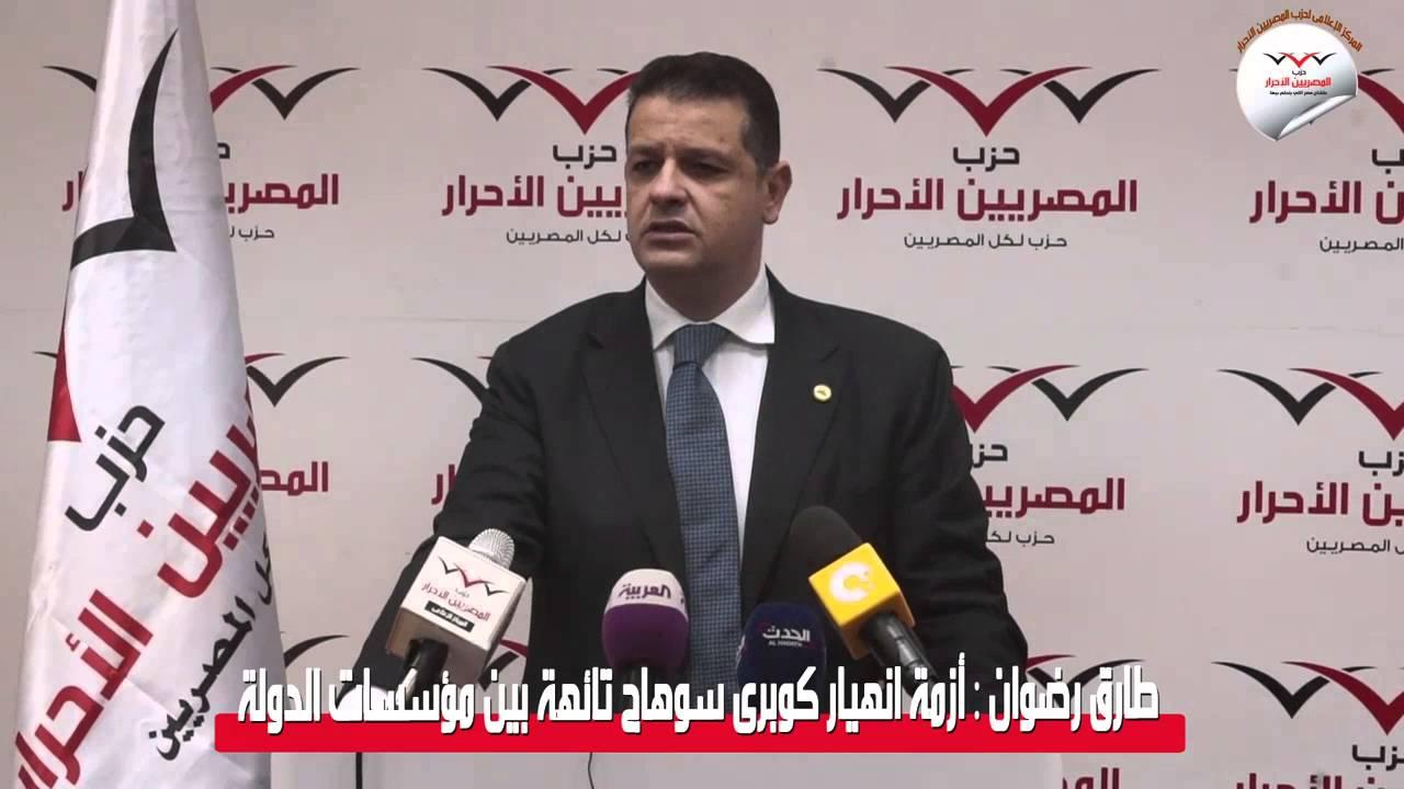 طارق رضوان : أزمة انهيار كوبرى سوهاج تائهة بين مؤسسات الدولة