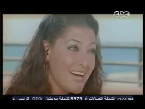 فيلم حبك نار بطوله مصطفي قمر Youtube
