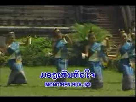 Fon Champa Mueang Lao (1 of 2)