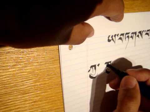 Tibetan writing, part 3 - the 7 ya-ta