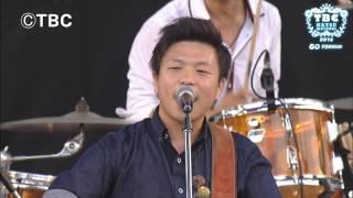 カラーボトル「10年20年」〜TBC夏まつり2016〜7/31(日)WESTステージ〜