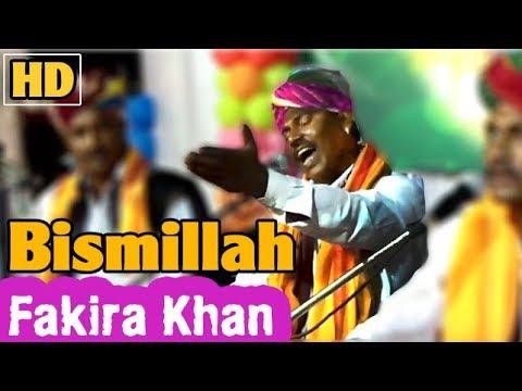 BISMILLAH - SUFI MUSIC | Rajasthani Folk Style | Fakira Khan Bhadresh