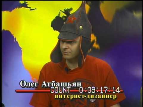 INTERVIEW WITH OLEG ATBASHIAN, IVAN LEONOV & JULIA SHAPIR (November 1, 2004, New York)