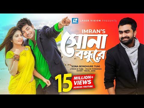 Imran - Sona Bondhure Tumi | Bappy | HD Movie Song | Asmani