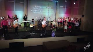 Ты Царь - New Beginnings Church (You Reign by Citipointe)