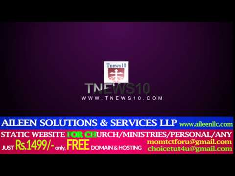 Free Domain and Hosting website from Aileen Solutions & Services LLP - Tnews10