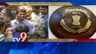CBI petition against YS Jagan's Bail in Assets Case - TV9