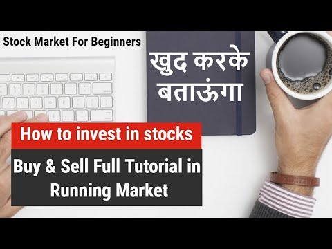 How to invest in stocks | How to buy Stocks | How to sell stocks | Full Tutorial in Running Market