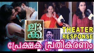 LUCA Theatre Response LUCA Malayalam Movie Review Tovino Thomas One Man Studio