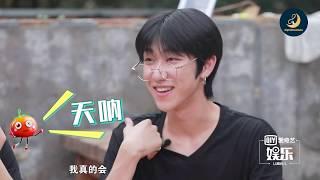 [ENG SUB] 181009 iQIYI Fanafanafan Seventeen JUN & THE8 by EightMoonSubs
