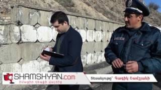 35-ամյա վարորդը Mitsubishi IO-ով Սևան ընթանալիս դուրս է եկել հանդիպակաց գոտի և բախվել բետոնե պատին