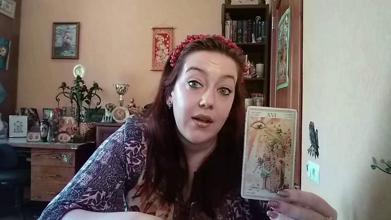 СКОРПИОН — ТАРО ГОРОСКОП НА НЕДЕЛЮ С 21 ПО 27 МАЯ — РАСКЛАД ОНЛАЙН ГАДАНИЕ НА КАРТАХ