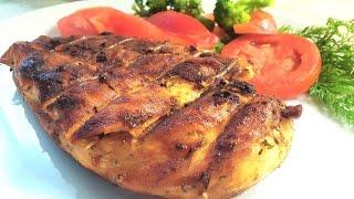 Куриная грудка  на мангале (в духовке)рецепт, как приготовить дома