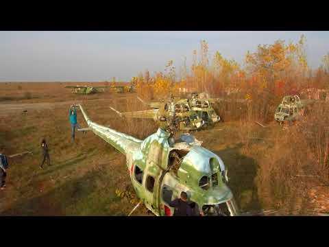 Заброшеный аэродром в Харьковской области