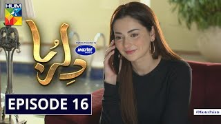 Dil Ruba | Episode 16 | Digitally Presented by Master Paints | HUM TV | Drama | 11 July 2020