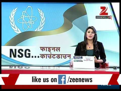 Meeting of NSG group countries begins in Vienna, China opposes India's inclusion