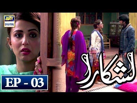 Lashkara - Episode 3 - 17th April 2018 - ARY Digital Drama