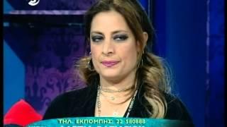 """Alexia Vassiliou - Interview at """"Me Tin Elita"""" Sigma TV 2011 - Part 3"""
