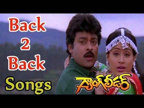 Gang Leader Movie ||  Back 2 Back Songs || Chiranjeevi, Vijaya Shanthi