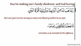 Dua to make your family obedient and God fearing : Rabbana habblana