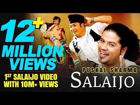 Salaiju Full Song | Puskal Sharma/Devi Gharti | Mandir Music