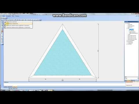 Видеоуроки по СуперОкнам (Окна).  Как построить треугольник  Часть 1