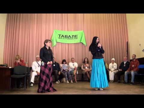 Тавале 2015. Представление тренеров 12-го блока 02.10.2015