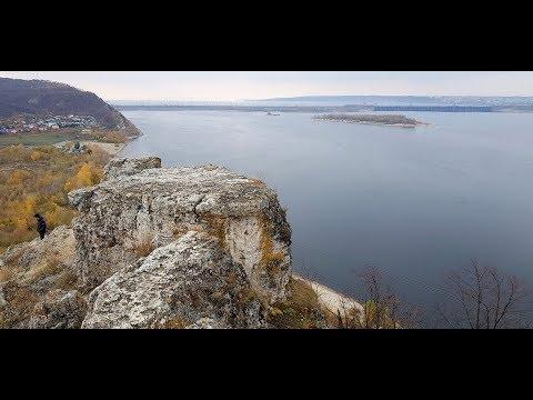 Жигулевск. ГЭС. Лысая гора. Вид на Тольятти. Осень.