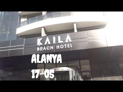 ALANYA Kaila Beach Hotel и Asia Beach Resort 17 мая