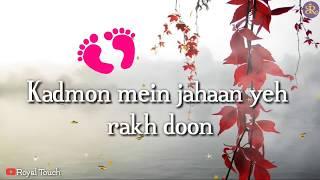 Tum Jo Kehdo to Chand Taron Ko Tod launga main in Hawaon ko in guitar Ko Mor le aaunga main Meri Jaa
