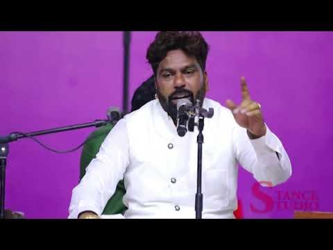 Sade Dil Nu Kundiya Paiya Ne - Sardar Ali