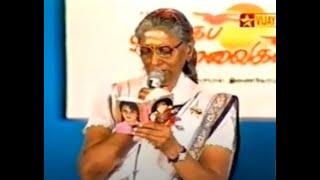 Putham Pudhu Kaalai Live by Smt. S Janaki at Saadhaga Paravaigal