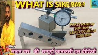 WHAT IS SINE BAR ? HOW TO USE SINE BAR ?