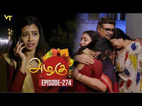 Azhagu - Tamil Serial | அழகு | Episode 274 | Sun TV Serials | 12 Oct 2018 | Revathy | Vision Time