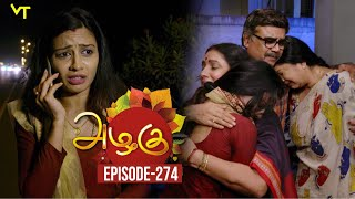 Azhagu - Tamil Serial | அழகு | Episode 274 | Sun TV Serials | 12 Oct 2018 | Revathy | Vision Time