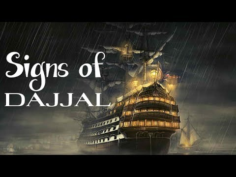 The Signs of the Dajjal Already Here [Must Watch] Dont Miss This