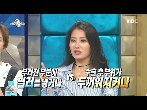 [RADIO STAR] 라디오스타 - Hwangbo, and I think I broke my nose have left? 20170201