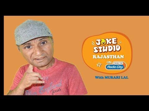Radio City Joke Studio Rajasthan Week 1 Murari Lal