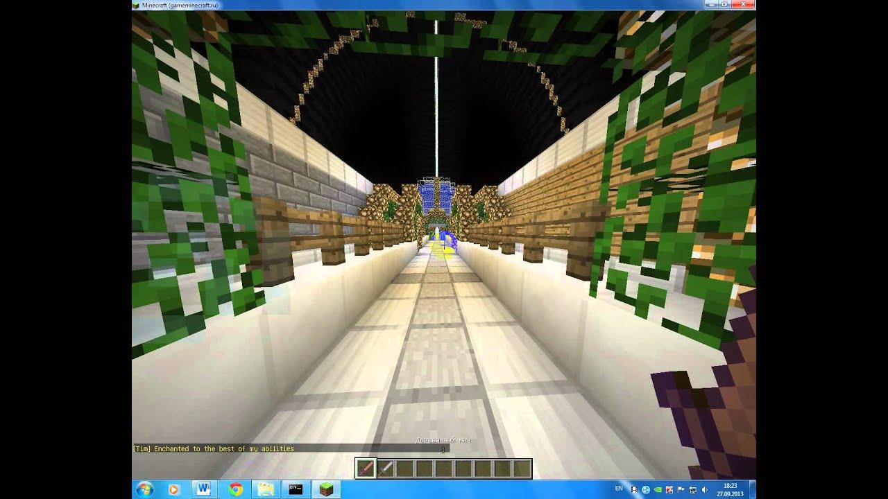 Плагин на 1000 лвл для Minecraft 1.5.2