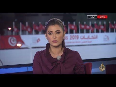 ???? نافذة من تونس- تونس انتخبت  - نشر قبل 2 ساعة
