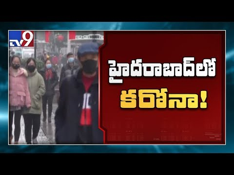 China's Coronavirus Triggers Fear In Hyderabad - TV9