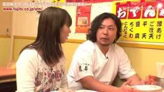 ラーメンWalker TV2 第61回(初回放送 2013年12月) 〜幻の和歌山中華そ...