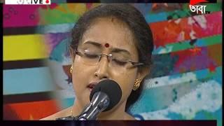 Piyali Ghosal -  O Palash O Shimul