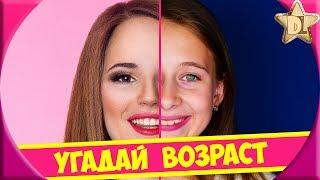 Угадай возраст звезд по фото. Попробуй угадай возраст челлендж. Кто старше  Рожкова или Спилберг?