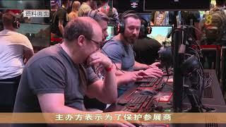【冠状病毒19】第一届亚洲Gamescom游戏展 推迟到明年10月