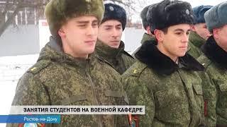 Как в военном центре ДГТУ готовят лейтенантов