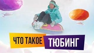 санки Sima-land Bublik 105 обзор