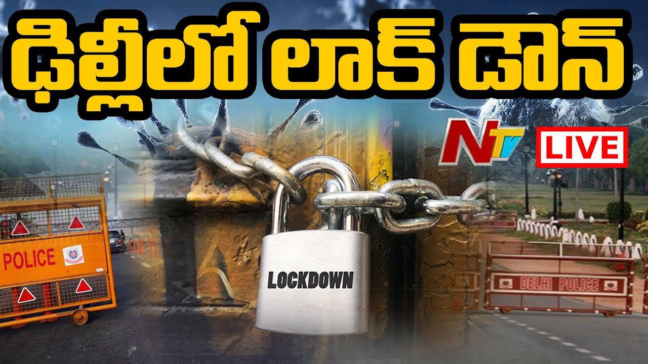 Download Delhi Lockdown: Arvind Kejriwal Press Meet LIVE | NTV LIVE