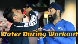 Should We Drink Water During Exercise? कितना  पानी पीना चाहिए ?   Fitness Fighters