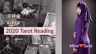 天秤座2020愛情占卜❤️咪咪愛塔羅♎️Libra 2020 Love Tarot Reading
